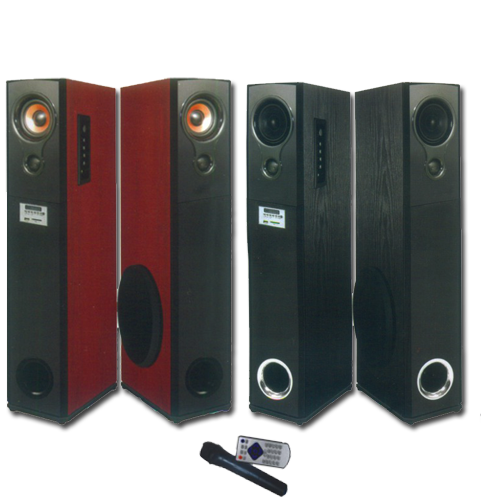 Multimedia speakers oline